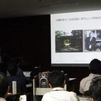 講義では実例を題材にした演習を行う